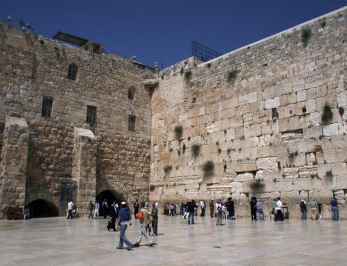 Yishuv Eretz Yisroel