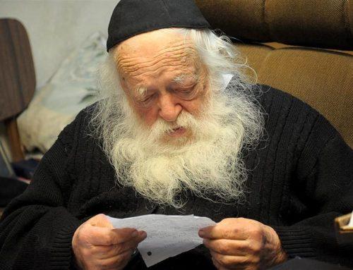 R' Chaim Kanievski: Mitzvah to Move to Eretz Yisroel