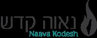 Naava Kodesh Logo