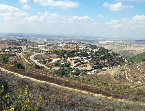 Ratzon HaShem